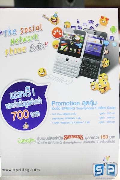 Thailand Mobile Expo 2011 259