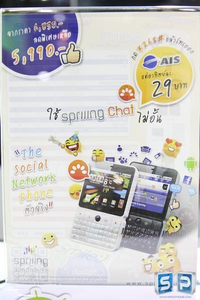 Thailand Mobile Expo 2011 260
