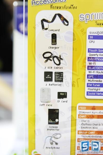Thailand Mobile Expo 2011 261