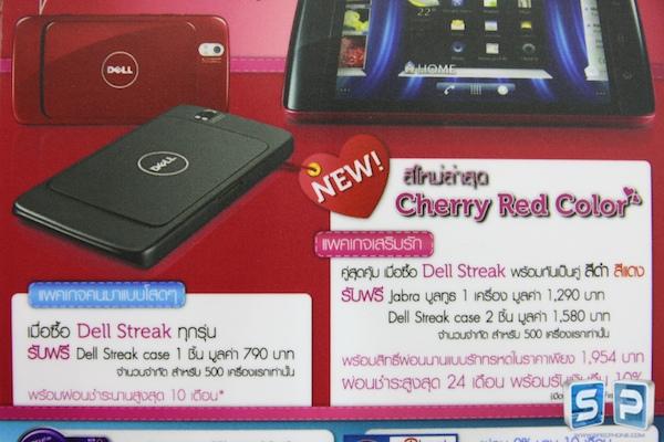 Thailand Mobile Expo 2011 263