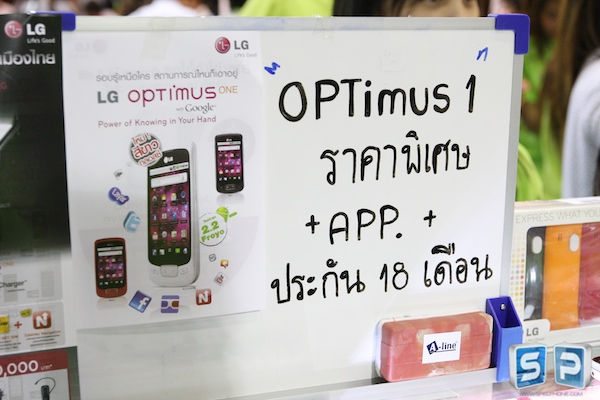 Thailand Mobile Expo 2011 266