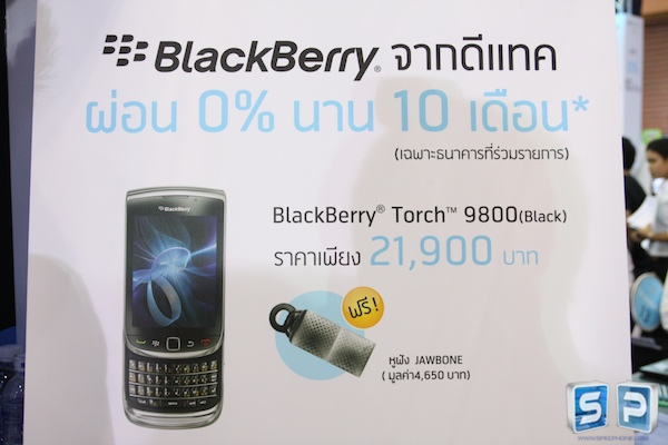 Thailand Mobile Expo 2011 270