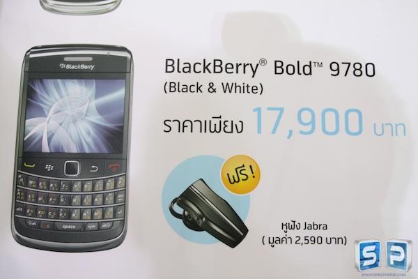 Thailand Mobile Expo 2011 272