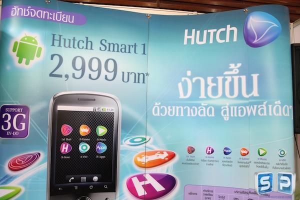 Thailand Mobile Expo 2011 291