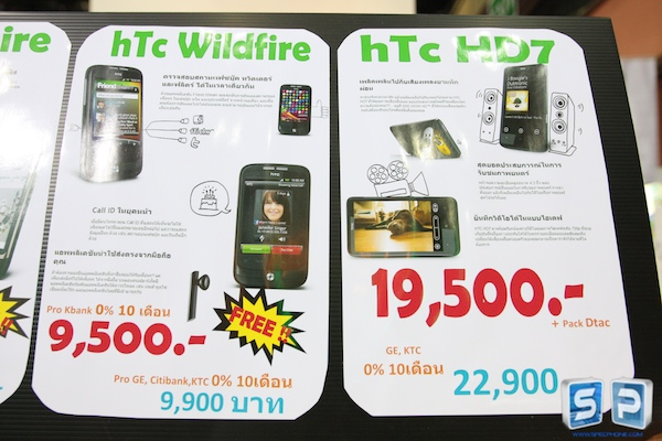 Thailand Mobile Expo 2011 314