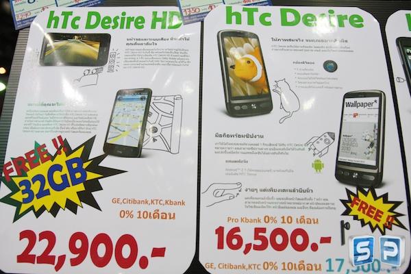 Thailand Mobile Expo 2011 315