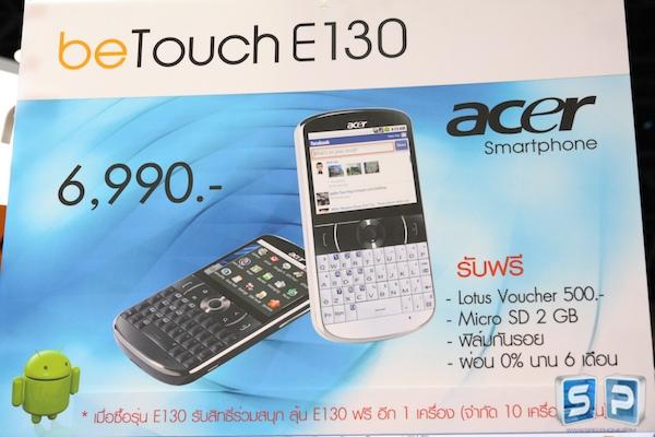 Thailand Mobile Expo 2011 316