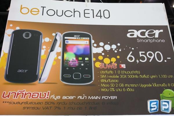 Thailand Mobile Expo 2011 317