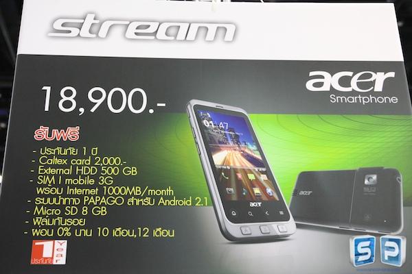 Thailand Mobile Expo 2011 322