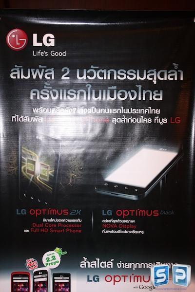 Thailand Mobile Expo 2011 325