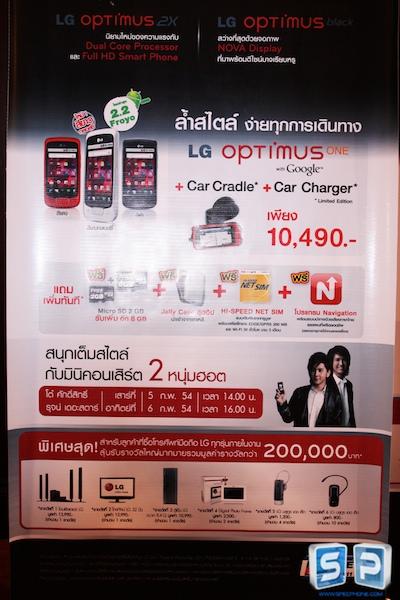 Thailand Mobile Expo 2011 326