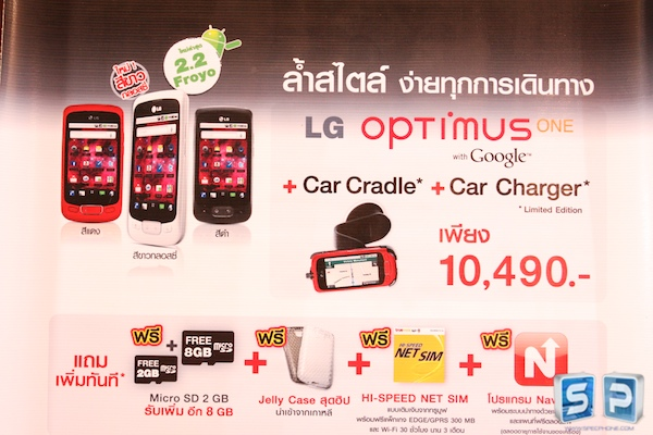 Thailand Mobile Expo 2011 327