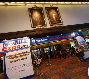 VDO พาเที่ยวงาน Thailand Mobile Expo 2011 ไปดูกันว่าแจ่มเพียงใด