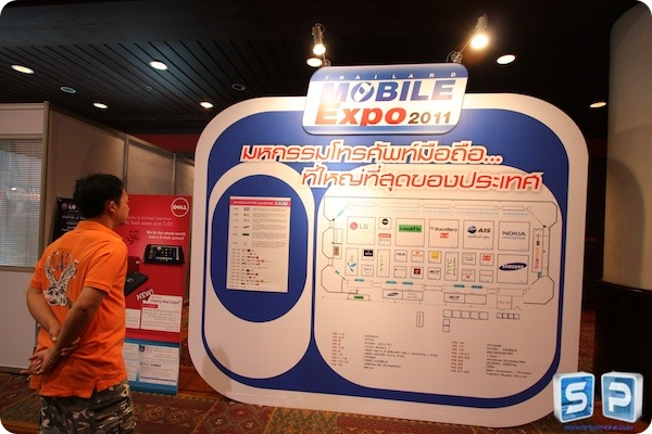 Thailand Mobile Expo 2011 96
