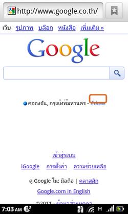 thai link