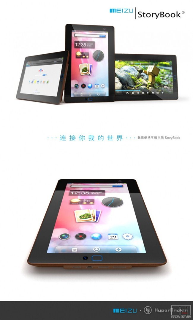 Meizu เตรียมลงตลาด Tablet : ส่ง StoryBook เข้าท้าชิง