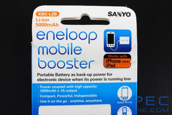 Sanyo Mobile Booster 2
