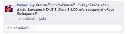 Screen shot 2011 03 29 at 6.20.30 PM