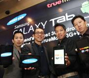 Truemove SS Tab 3G 1