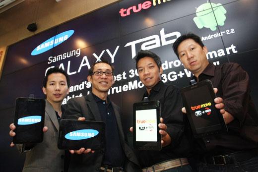 Truemove SS Tab 3G