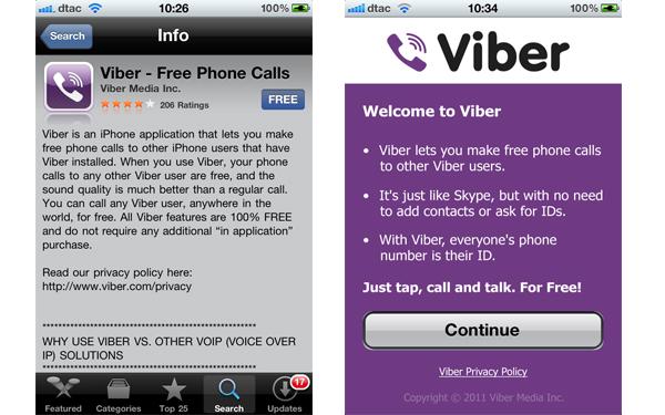 Viber 3
