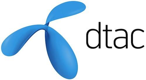 dtac Logo