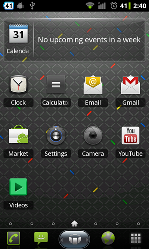 SPB Shell 3D : โฮมกรีนเเบบสามมิติตัวเเรกของ Android