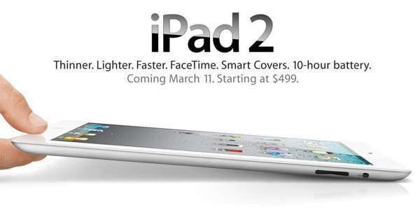 ipad2 promotion march