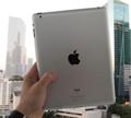 iPad 2 กับปัญหาต่อเนื่องจากภัยวิกฤตในญี่ปุ่น