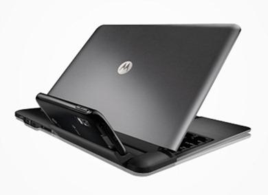 Motorola-Laptop-Dock-for-ATRIX-4G