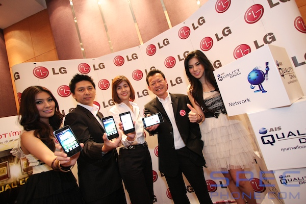 PR LG Optimus 2X 35