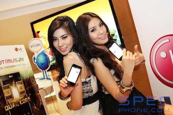 PR LG Optimus 2X 39