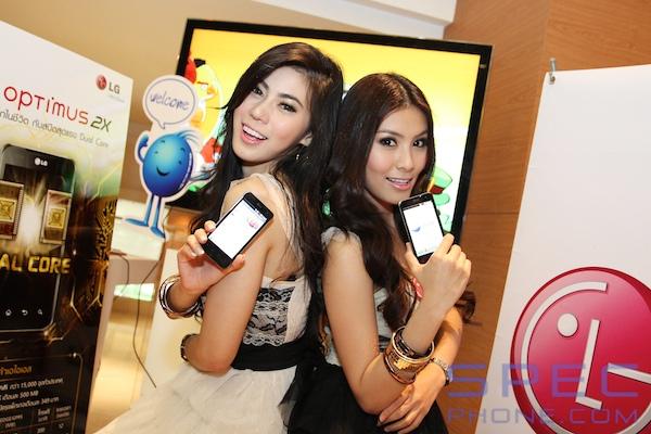 PR LG Optimus 2X 40