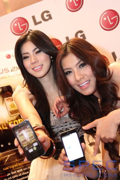 PR LG Optimus 2X 47