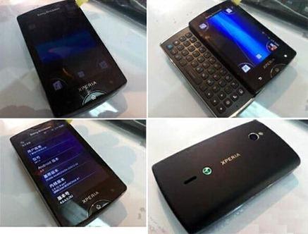 ภาพหลุด ! Sony Ericsson Xperia X10 Mini Pro ยืนยัน มีสีขาวด้วย