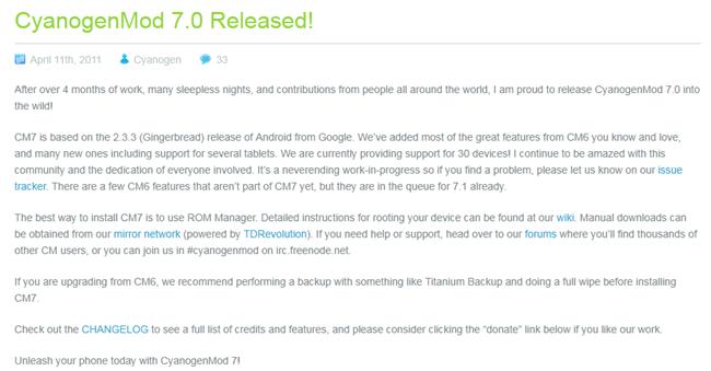 รอมขวัญใจคนยาก : CyanogenMod 7 ตัวสมบูรณ์ออกเเล้ว