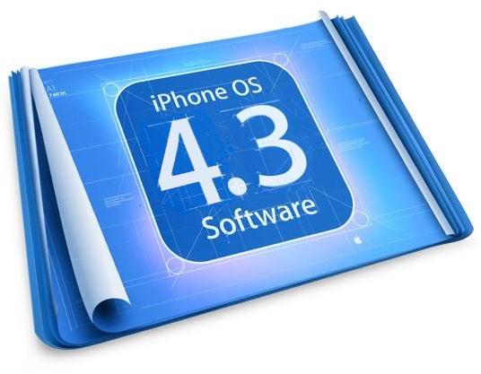 จะรีบไปไหน!!! Apple กำลังจะออกใหม่อีกกับ iOS 4.3.2 ภายใน 2-3 สัปดาห์หน้านี้