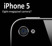 iphone 5 8MP