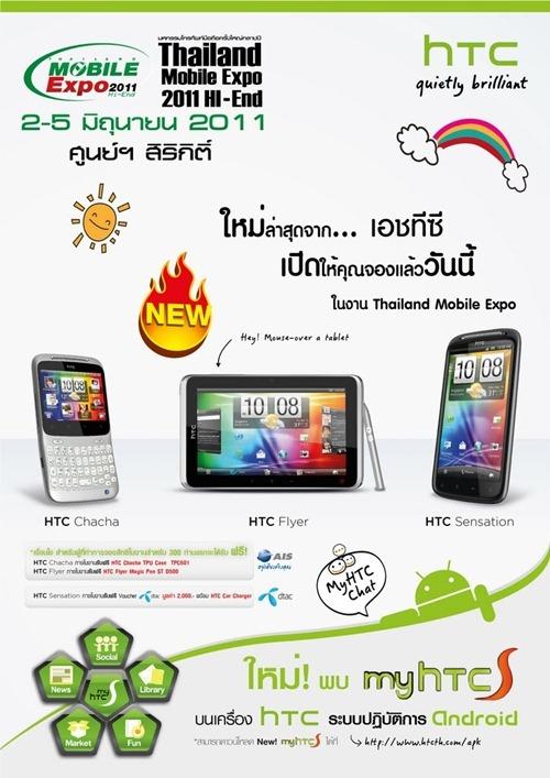 23639859331994003204