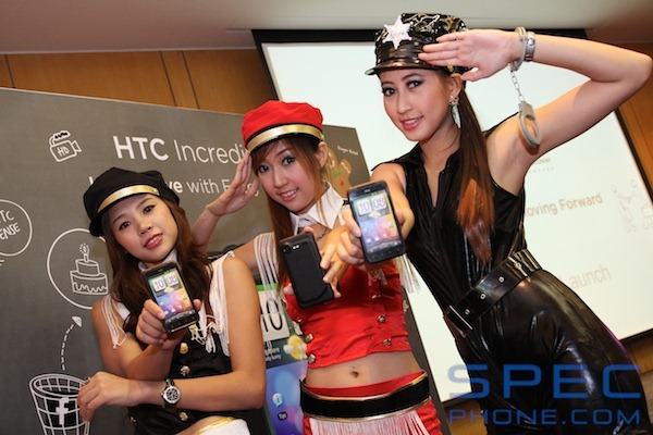 HTC Incredible S 12