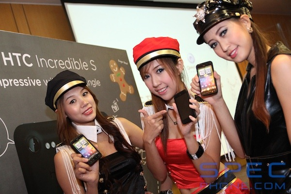 HTC Incredible S 6