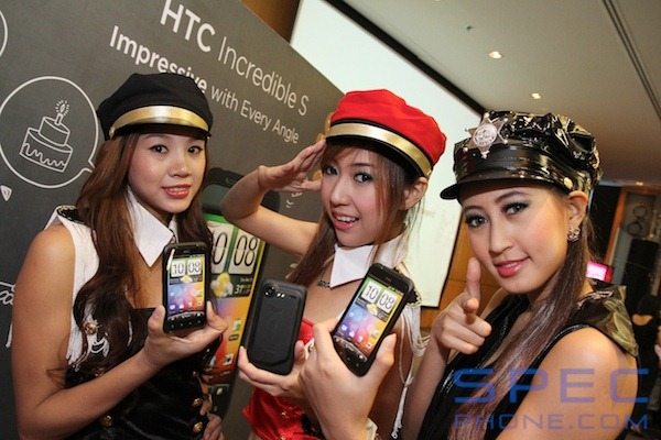 HTC Incredible S 9