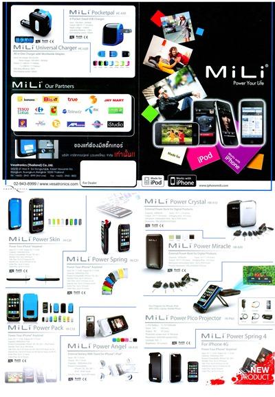 commart-ce-mobile-0179