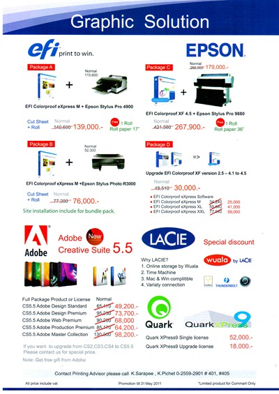 commart-ce-mobile-0182
