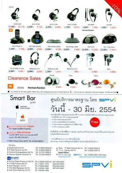 commart-ce-mobile-0183
