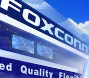 งานเข้า Apple เหตุโรงงาน Foxconn ระเบิด!!! อาจจะทำให้ iPad 2 ส่งของได้ช้ากว่าเดิม
