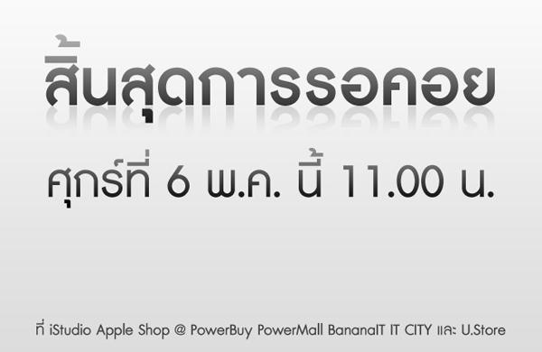 iPad 2 2