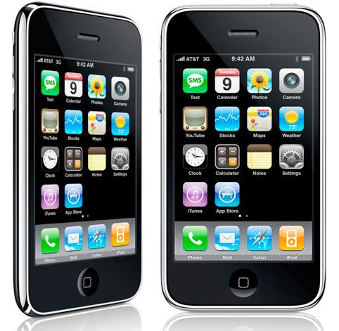 ตัดบัวไม่เหลือใย!!! Apple iOS 5.0 (อาจจะ)ไม่สนับสนุนใน iPhone 3GS ซะแล้ววว