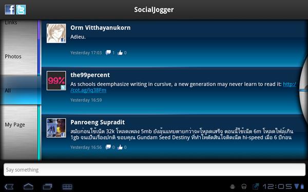 socialjogger
