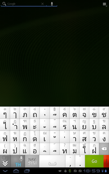 thai-kbd-v